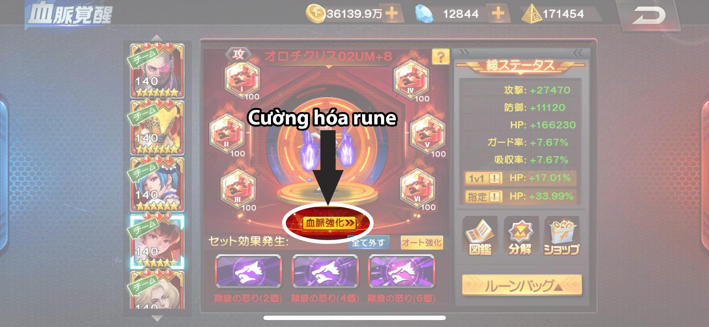 ch rune 1