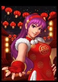 Athena-3