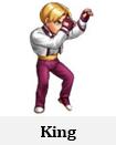ava-king