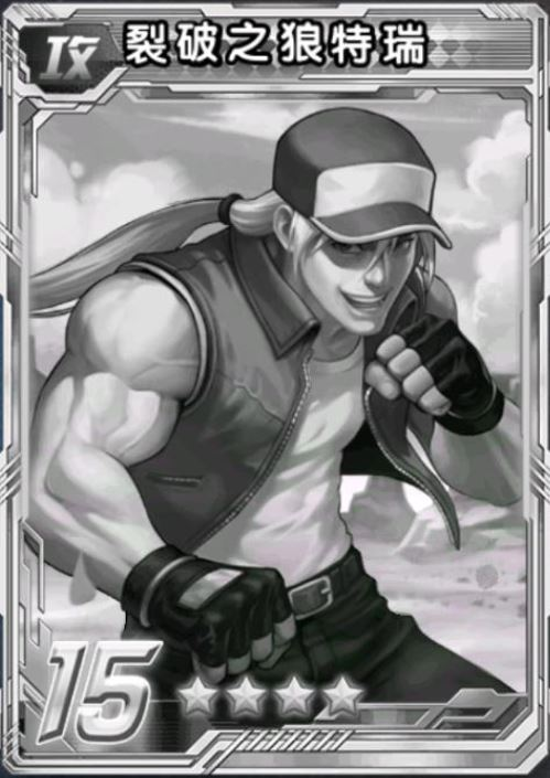 terry xiii bw