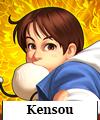 avatar kensou