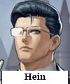 avatar hein